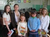 Konkurs poezji angielskiej